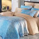 белье постель